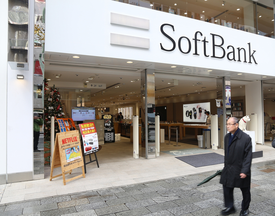 SoftBank denies reported struggles to raise a $100bn fund